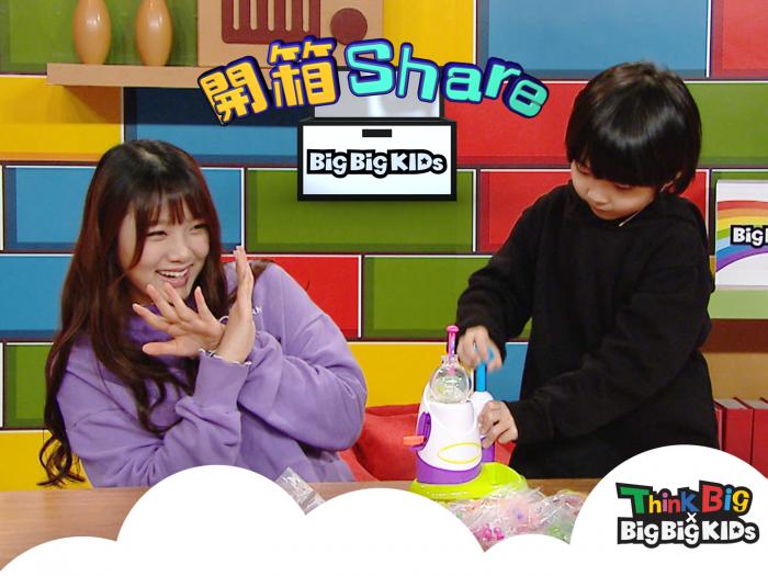 開箱SHARE #06