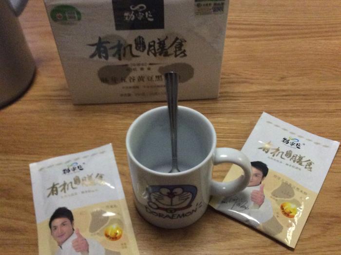 14. 一蚊Joe減肥血淚史 (Day5, 2nd Meal)