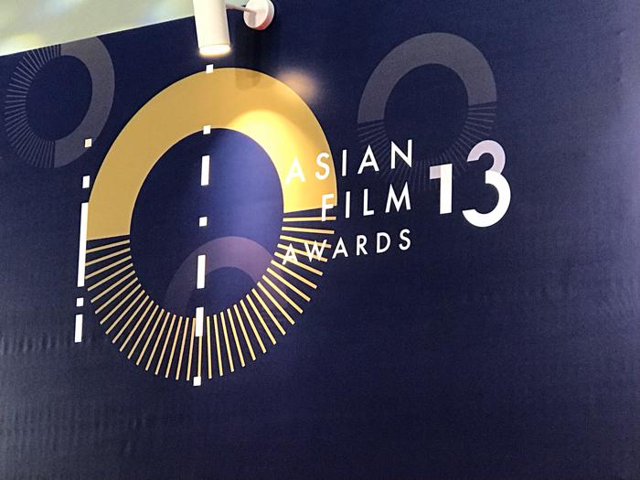 亞洲電影大獎得獎者訪問3