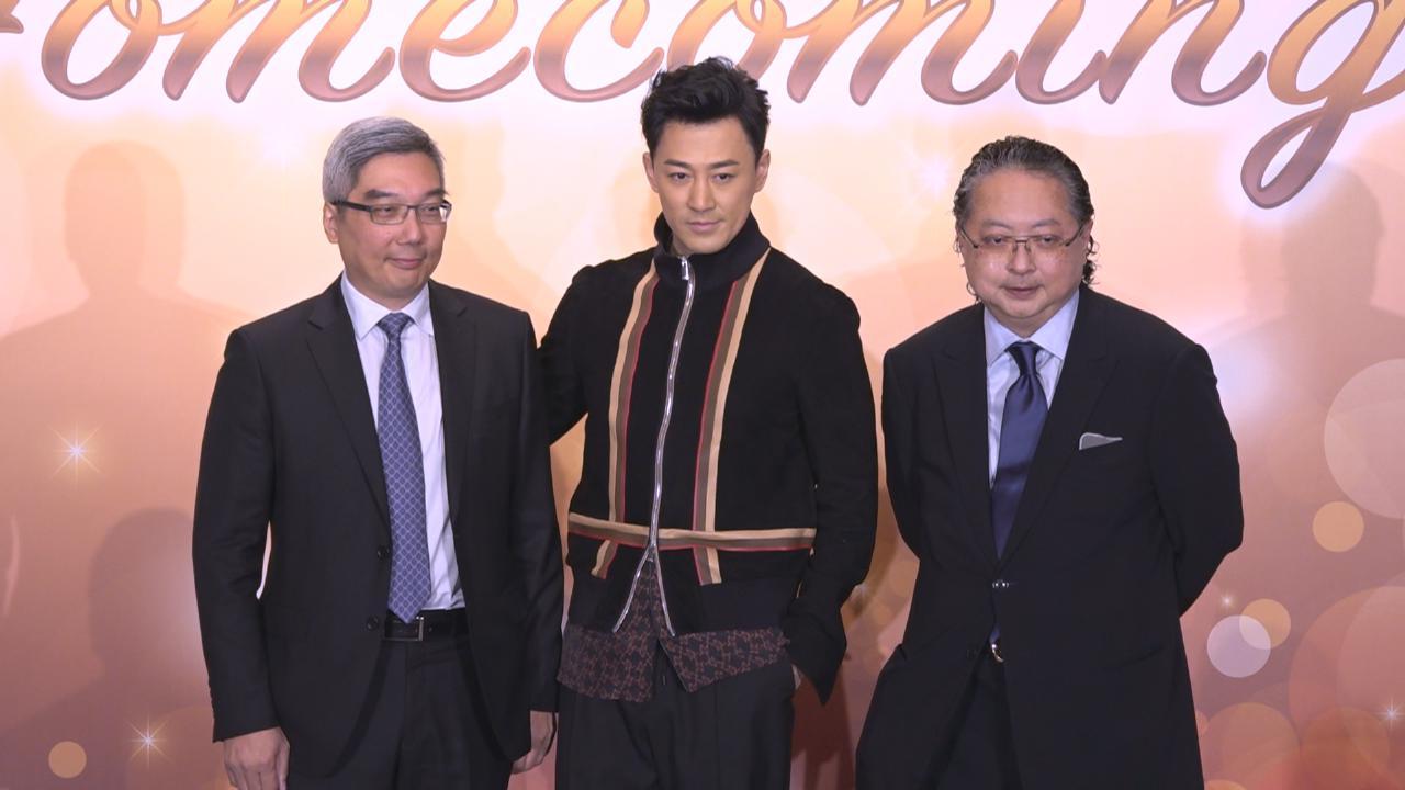強勢回歸TVB及加盟星夢娛樂 林峯期待大展拳腳