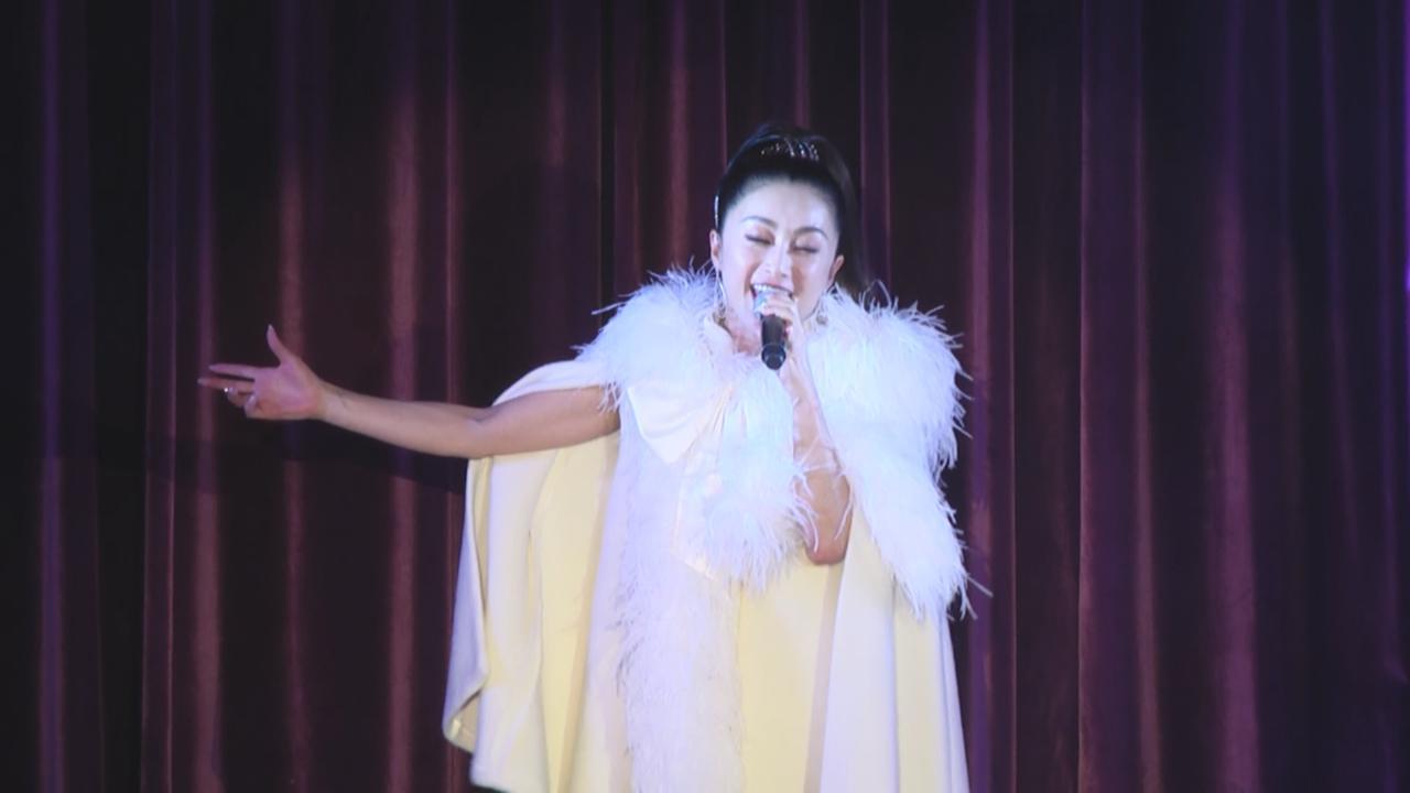 台灣舉行晚宴騷以歌會粉絲 酒井法子獻唱國語歌