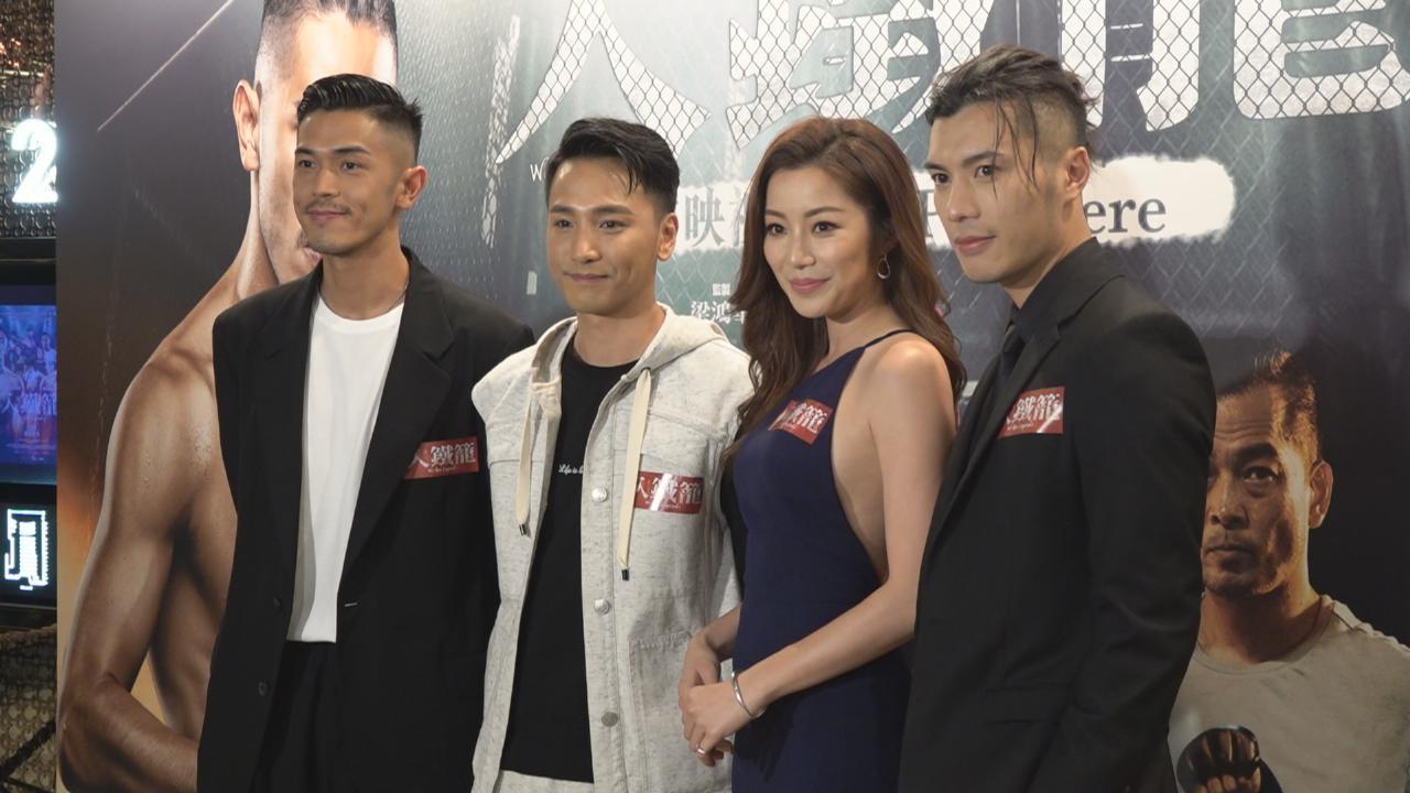 林耀聲擔心操肌不足影響效果 馬志威拍畢電影後抗拒健身