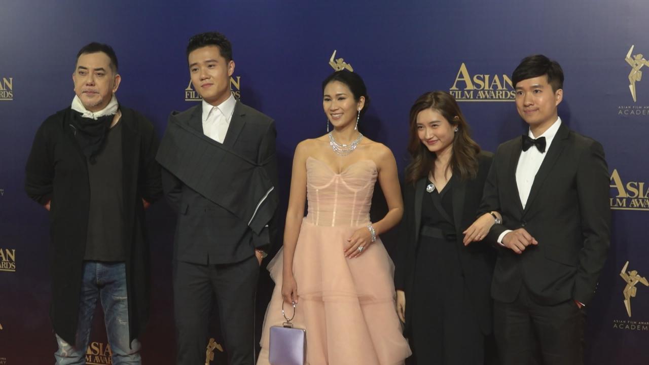 第13屆亞洲電影大獎隆重舉行 紅地氈上星光雲集