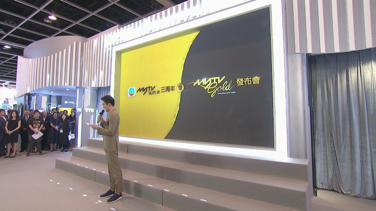 myTVSUPER成全港最大OTT平台 李寶安先生公布新動向
