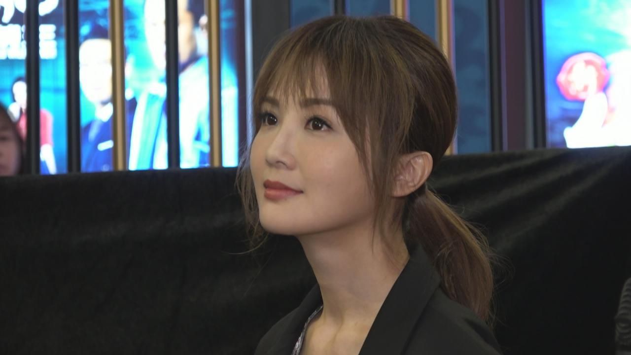 (國語)蔡卓妍獲票選最佳女主角 坦言男友有投票支持