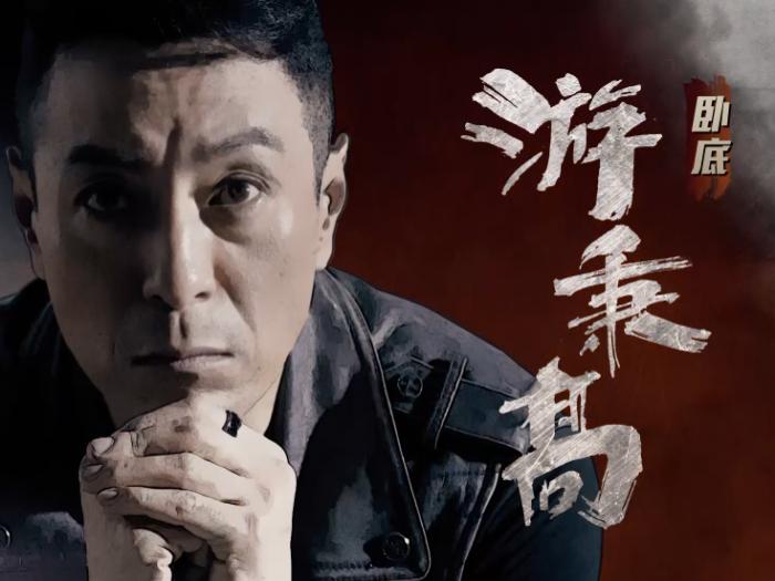 宣傳片:游秉高-鐵漢柔情