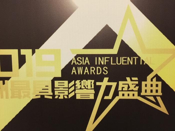 邊啲藝人有亞洲最巨影響力