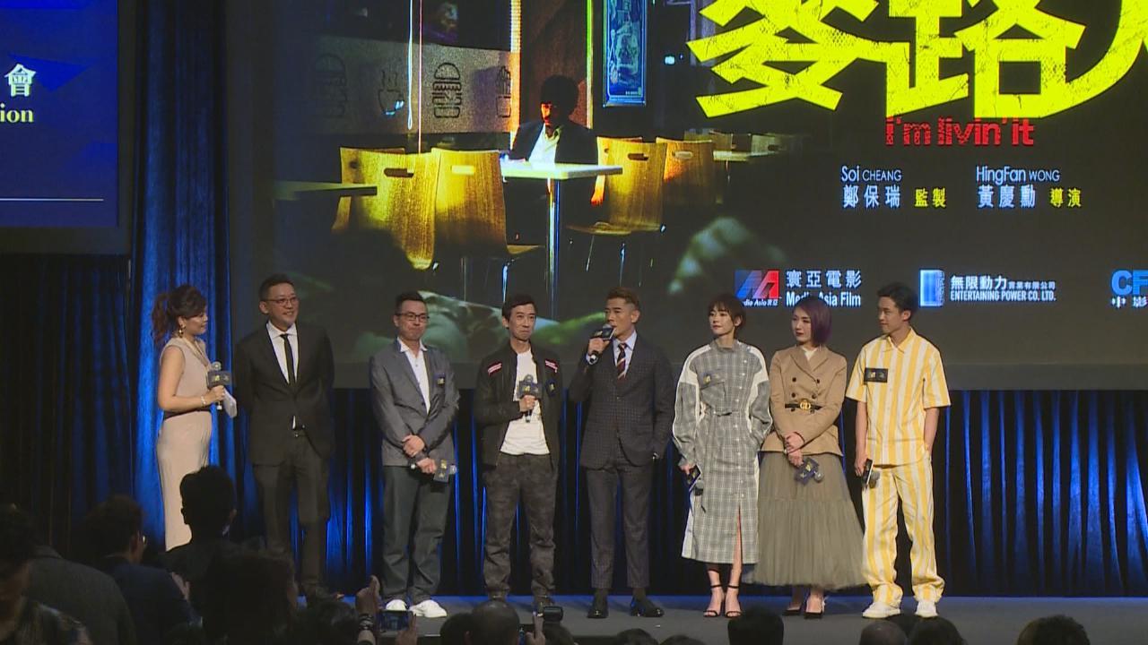 (國語)電影公司發布會眾星雲集 郭富城對第二胎性別保密