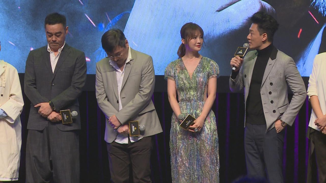 (國語)劉青雲笑言後悔接拍新戲 林峯透露拍攝現場氣氛刺激