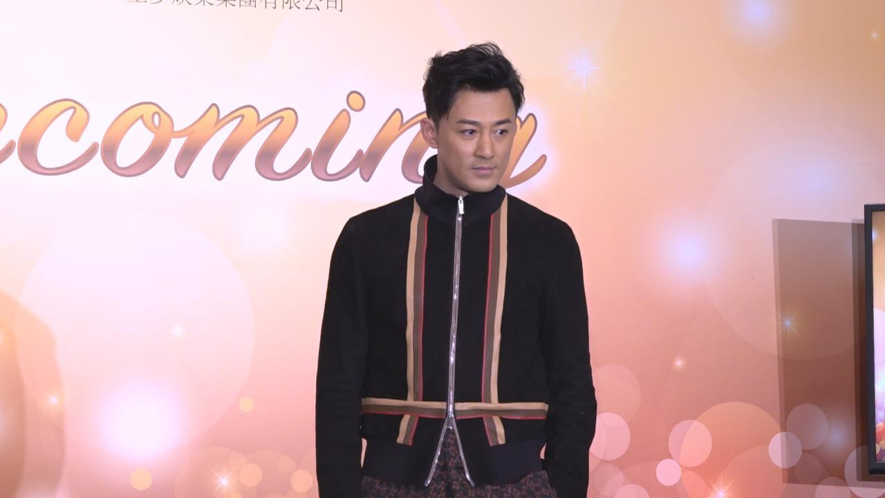 (國語)強勢回歸TVB及加盟星夢娛樂 林峯期待大展拳腳
