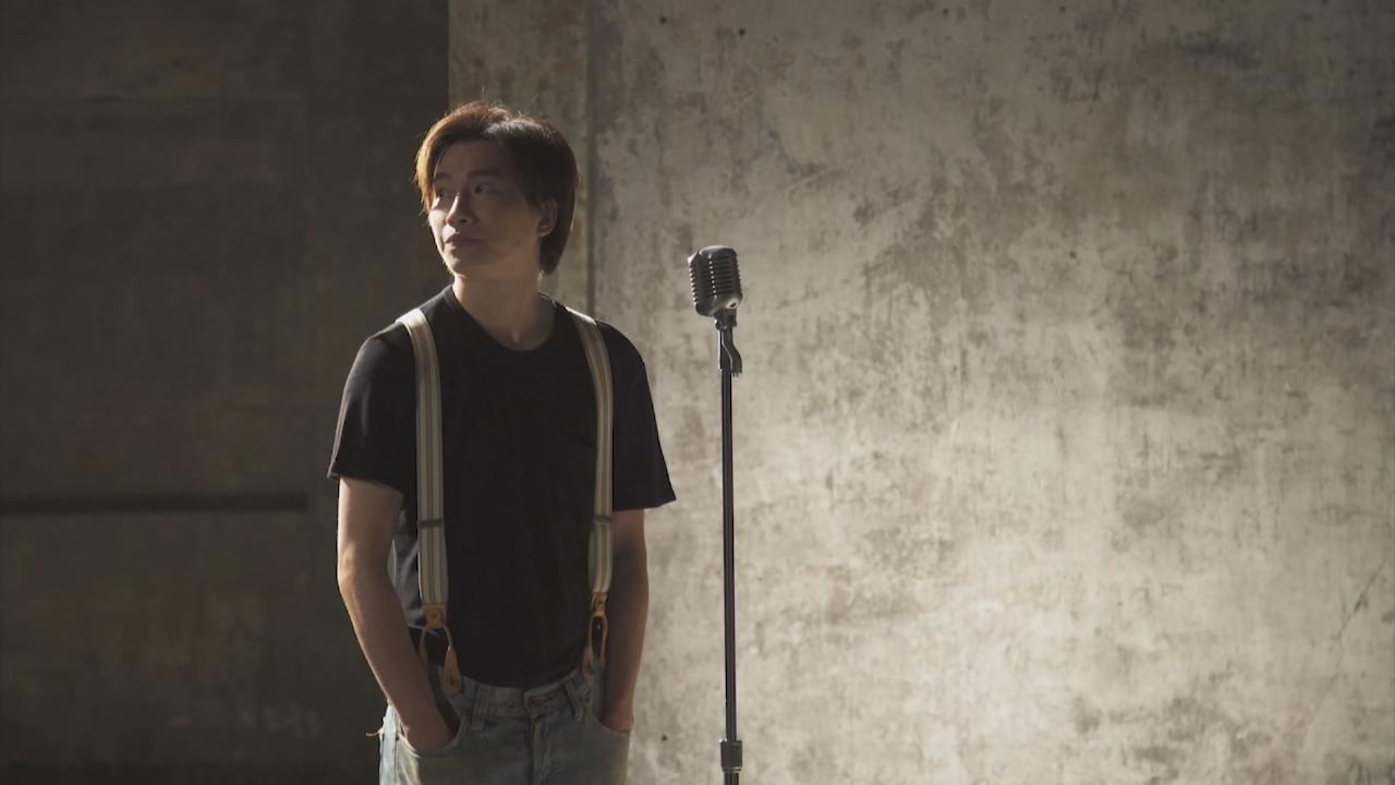 推出新歌回顧十年音樂路 羅力威憑歌寄意