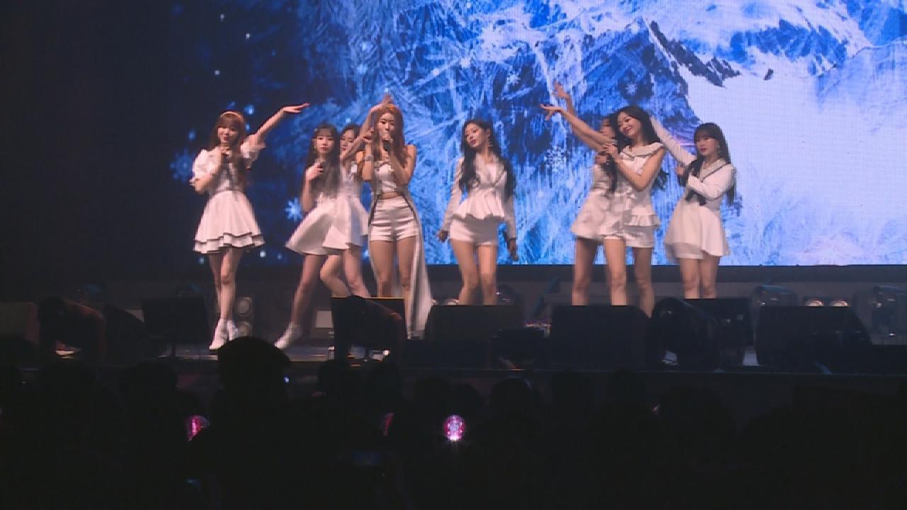 Lovelyz首個香港演唱會開鑼 仙氣現身展跳唱實力