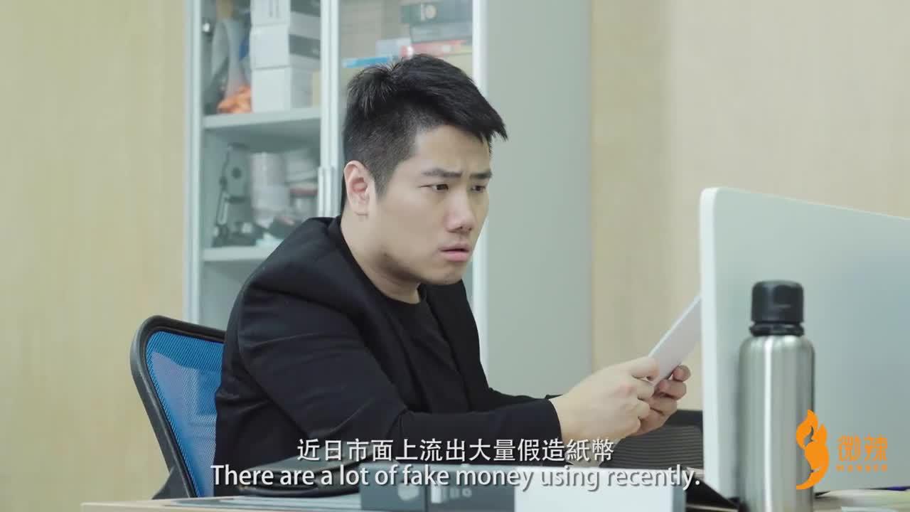 微辣客串 辣辣趣片—窮