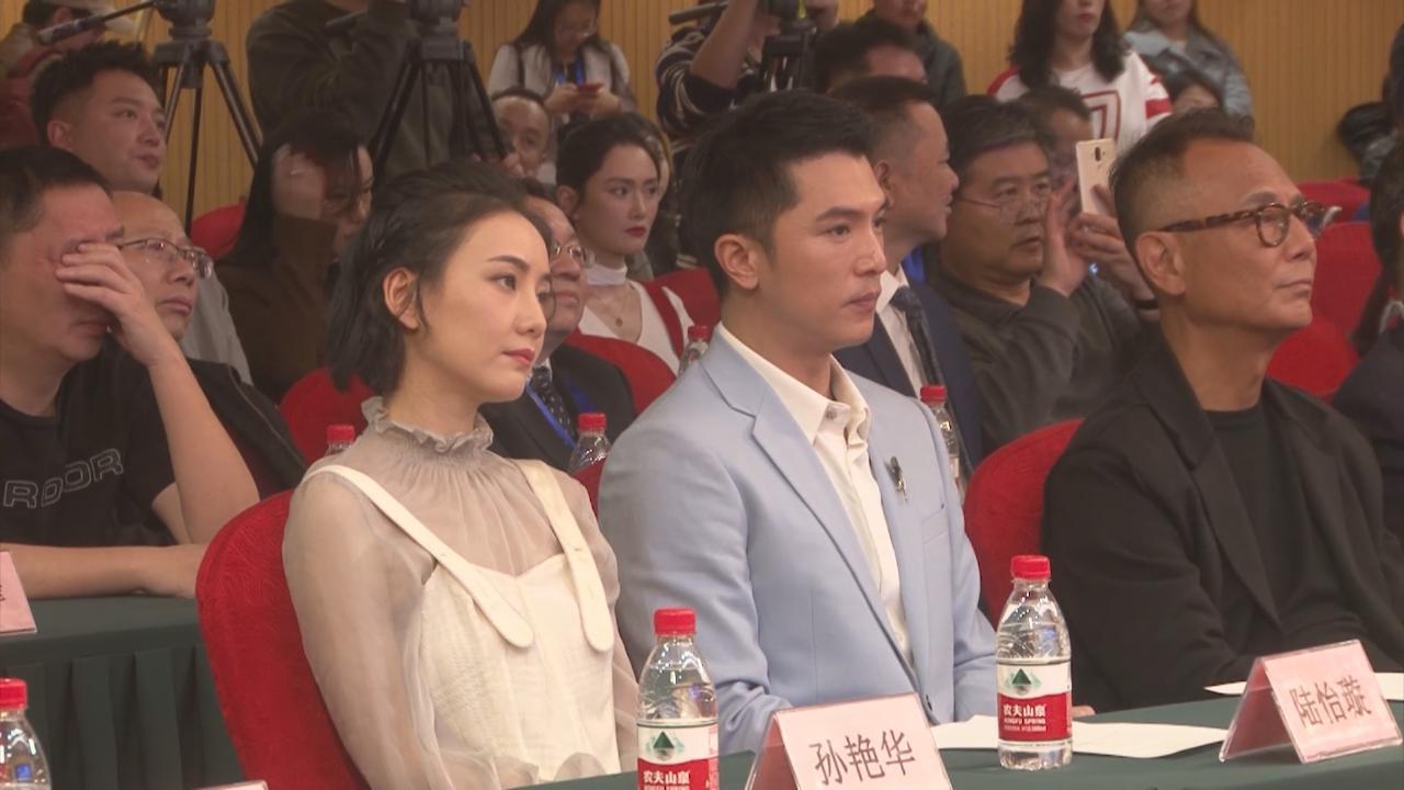 (國語)邱澤拍劇有新體驗 陸怡璇為角色學跳傣族舞