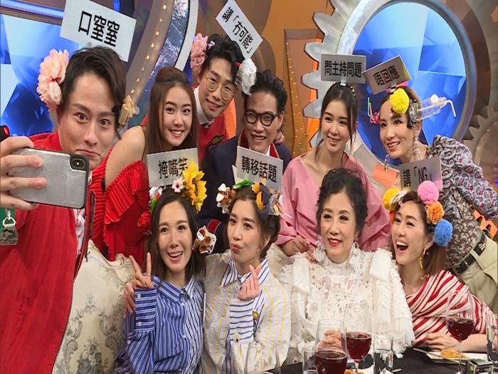胡定欣黃智雯「娛樂大家」玩遊戲露哂底