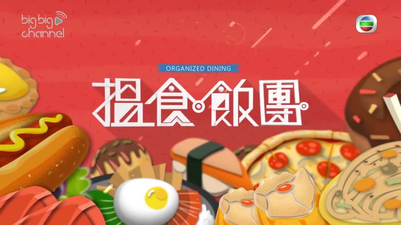 【搵食飯團】上環打工仔福音 高質平價魚生飯