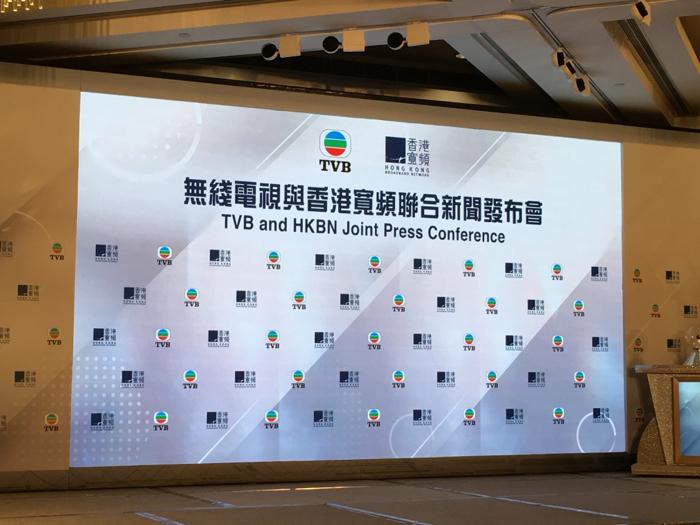 TVB香港寬頻又有新合作要宣布
