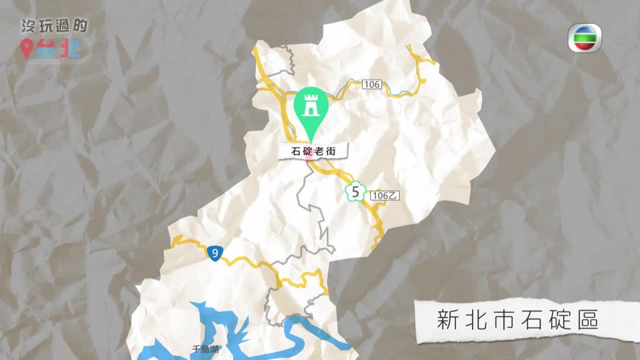 日本傳統流水麵 台灣都有得食