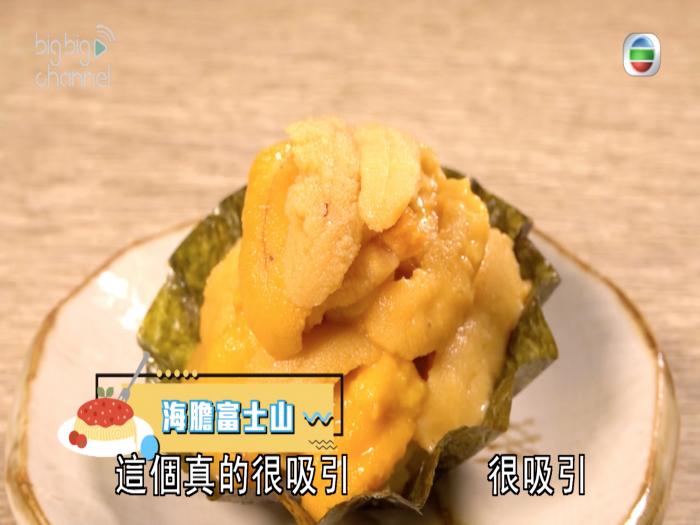 豊洲直送 灣仔超高CP值 日本料理