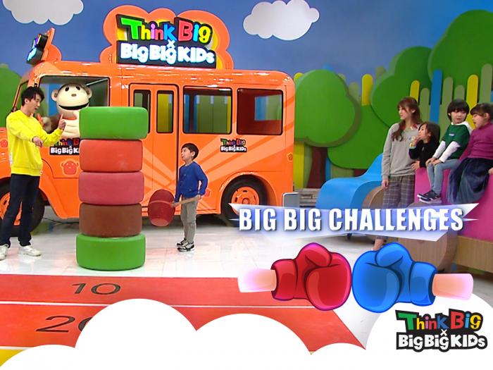 Big Big Challenges #09