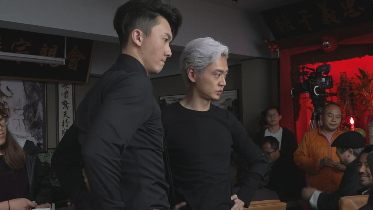 (國語)極道怪咖拍攝如火如荼 王浩信張振朗為劇集想橋段