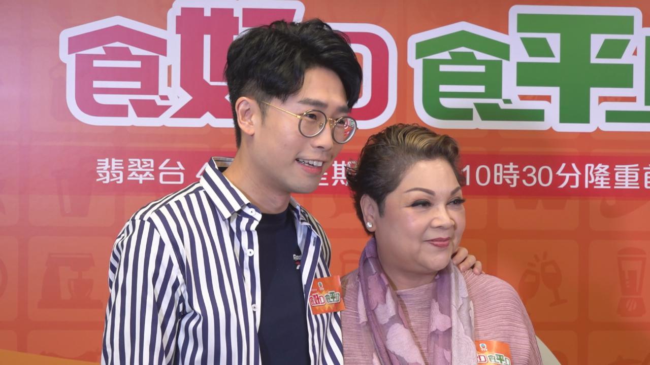 食好D食平D4月1晚首播 肥媽推介本地食材煮健康餐