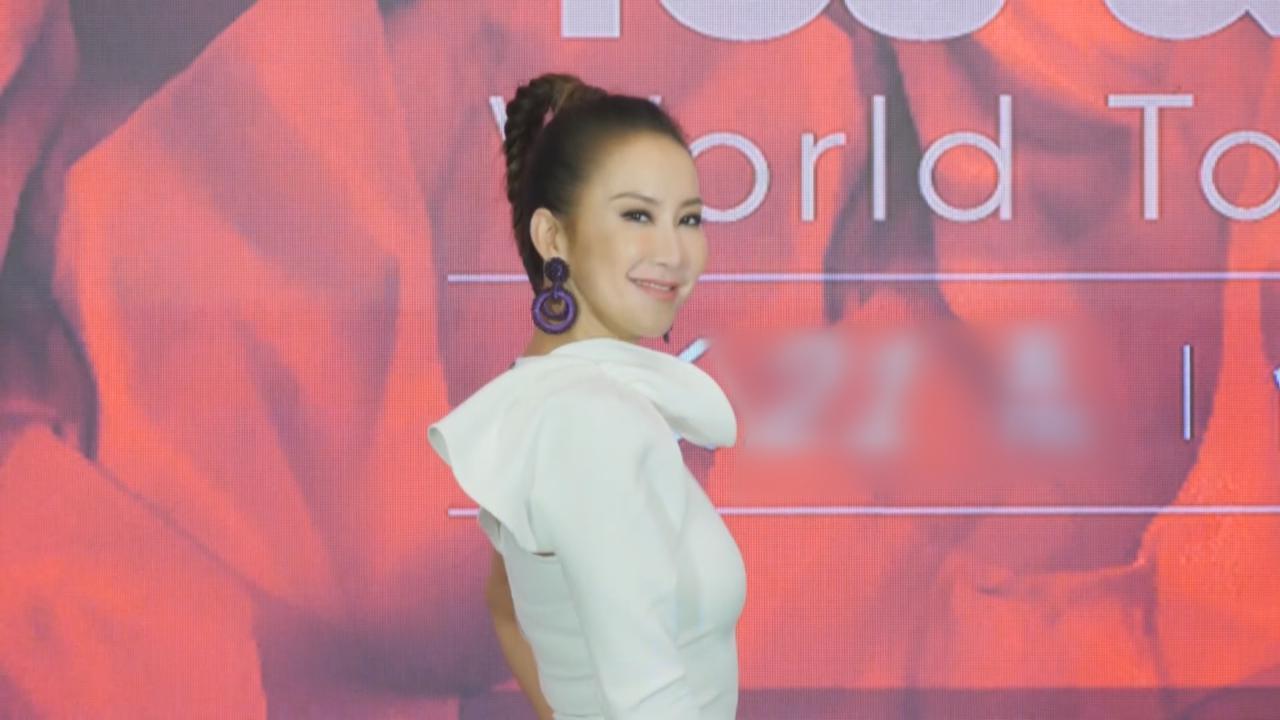 李玟台灣宣傳演唱會 談及與歌迷感情感動落淚