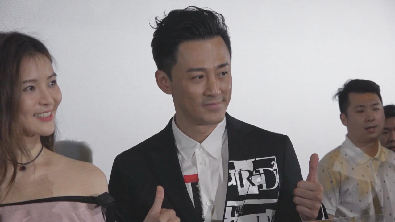 林峯東莞宣傳電影 獲粉絲瘋狂示愛