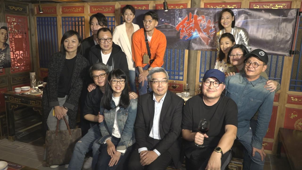 (國語)鐵探眾演員齊聚看首播 惠英紅喜獲街坊支持
