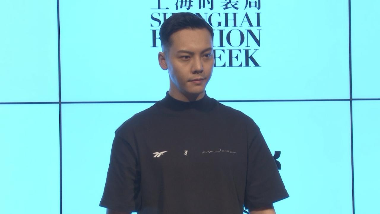 現身上海時裝周 陳偉霆分享衣著心得