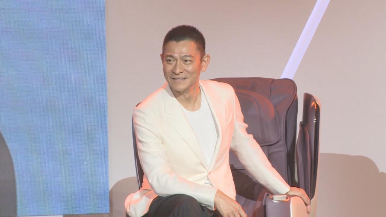 澄清身體出現問題傳聞 劉德華向歌迷大派定心丸