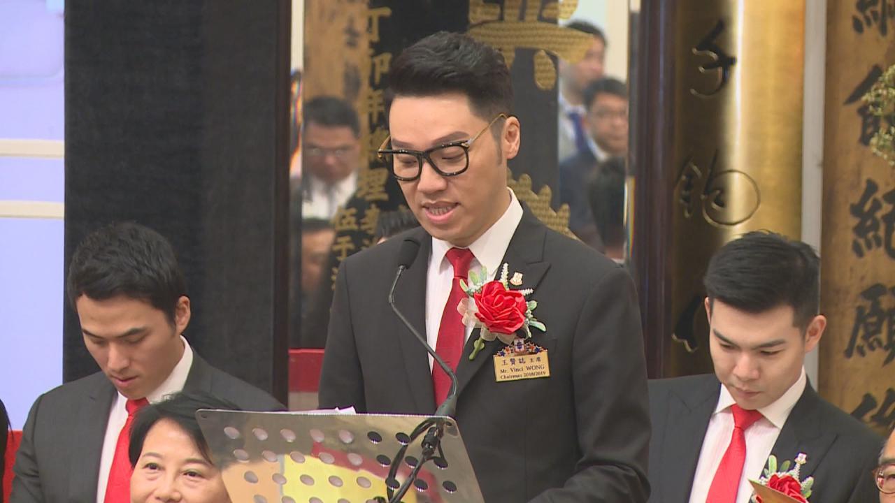 王賢誌缷任慈善機構主席