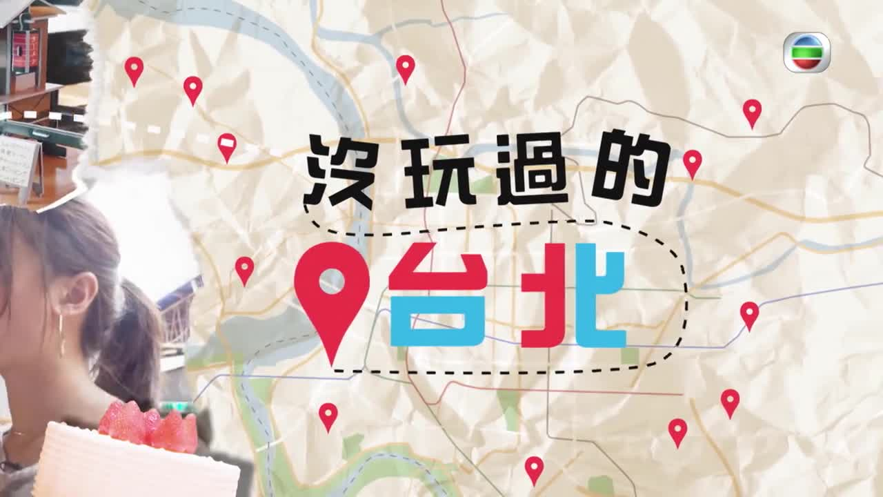 夏天必食之選 台北勁浮誇水果冰