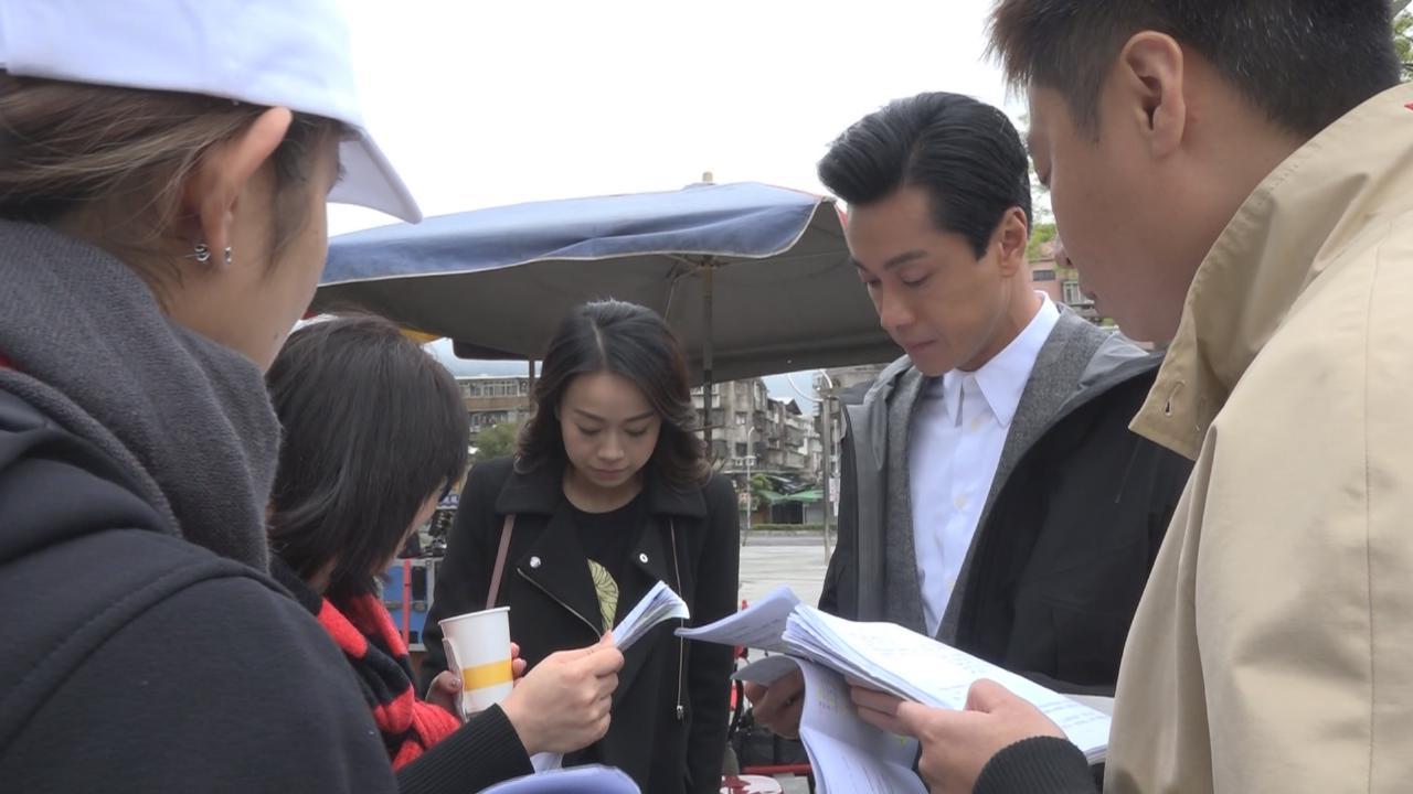 法證先鋒IV赴台灣取景 黃心穎指拍攝過程輕鬆