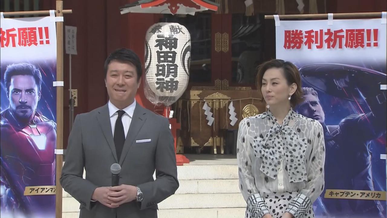 有幸為英雄電影配音 米倉涼子偕拍檔到神社祈願