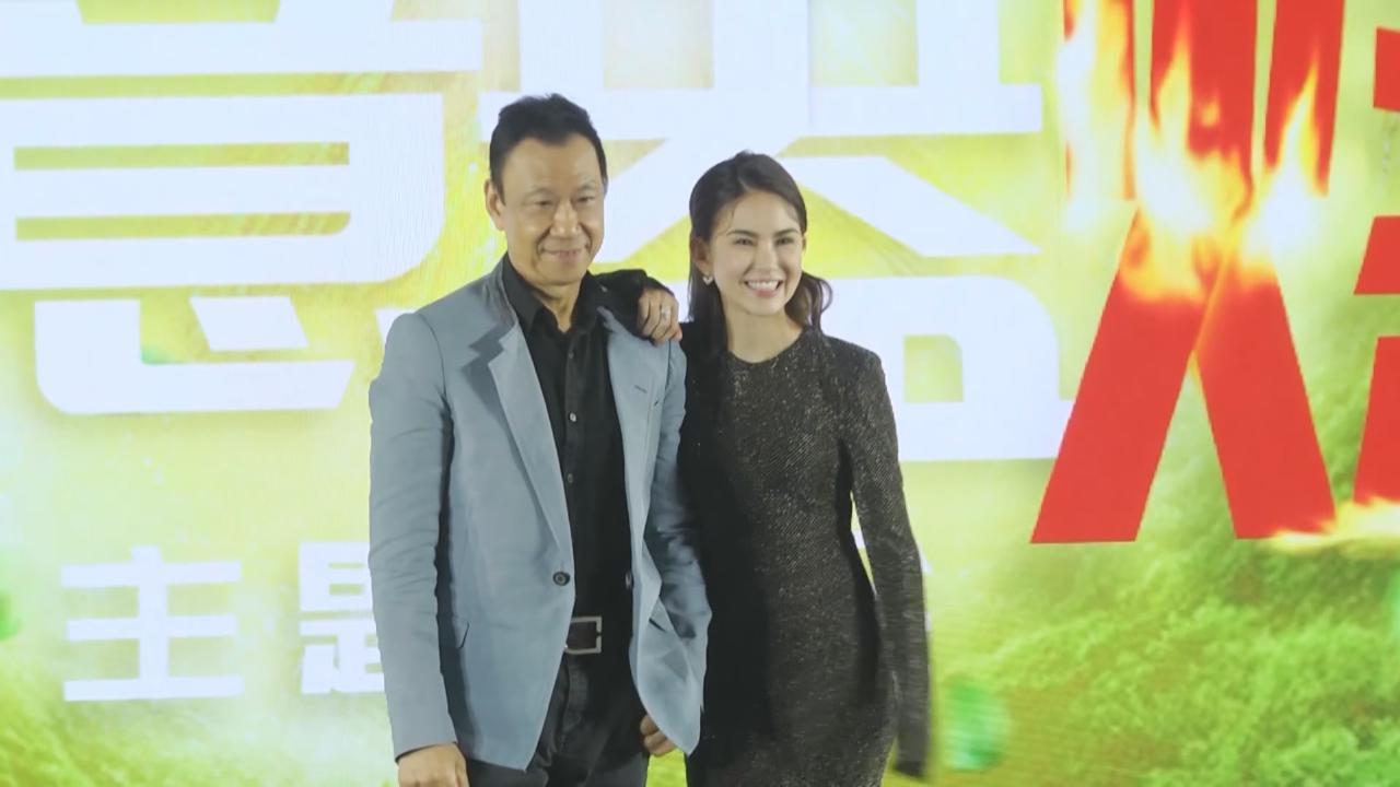 (國語)昆凌北京宣傳新戲 感謝導演給予機會