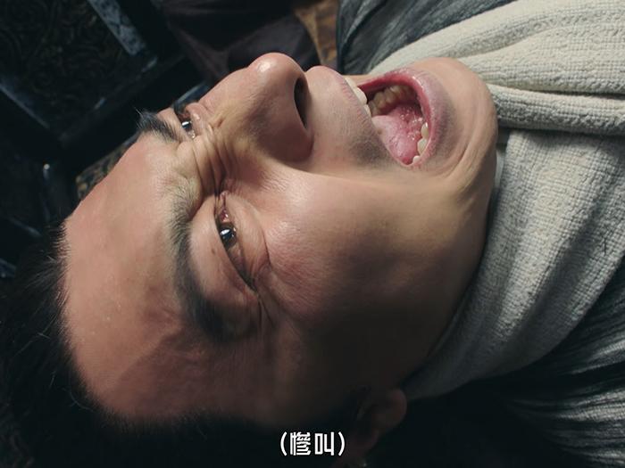 【揭秘】俞三俠碎骨真相!