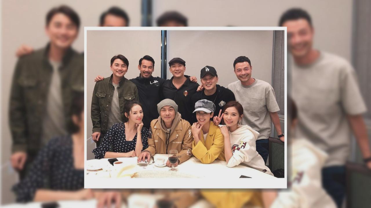 (國語)與大帥哥演員吃飯敘舊 譚凱琪期待與張衛健再合作