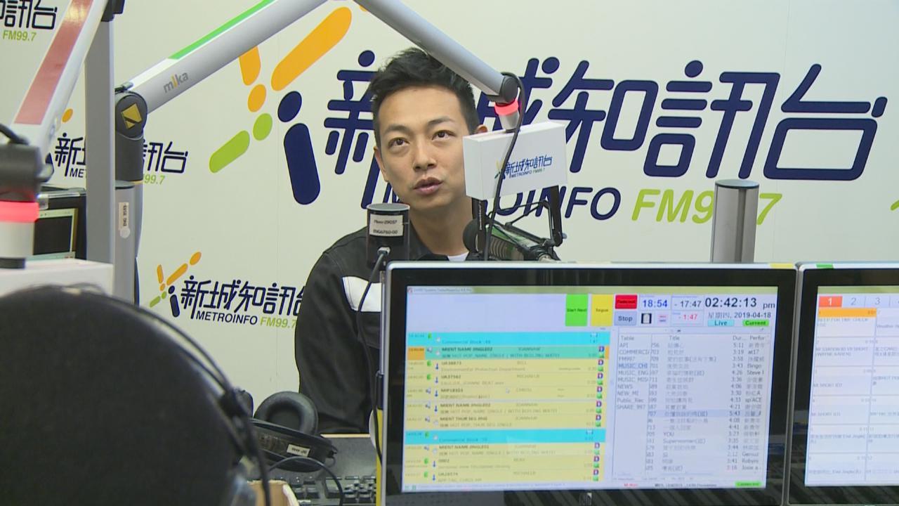 梁競徽上電台宣傳鐵探 透露為劇集學習賭術