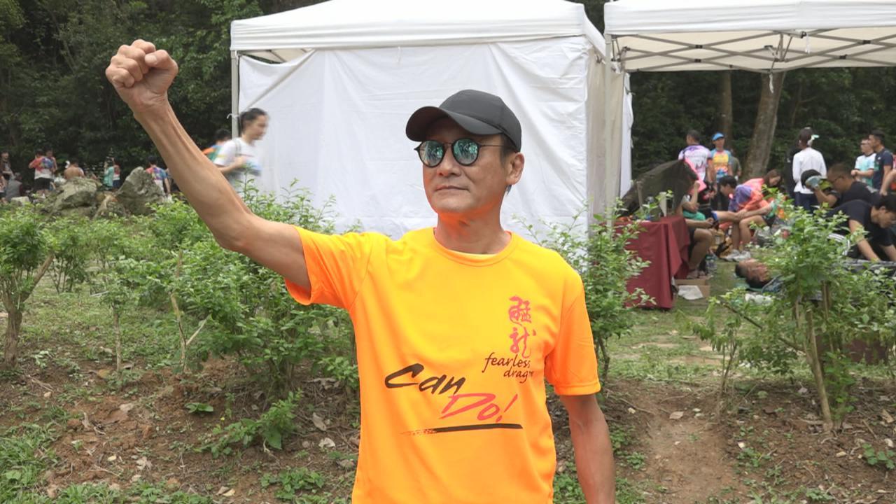 (國語)梁家輝為慈善賽領跑 呼籲年輕人多投身公益