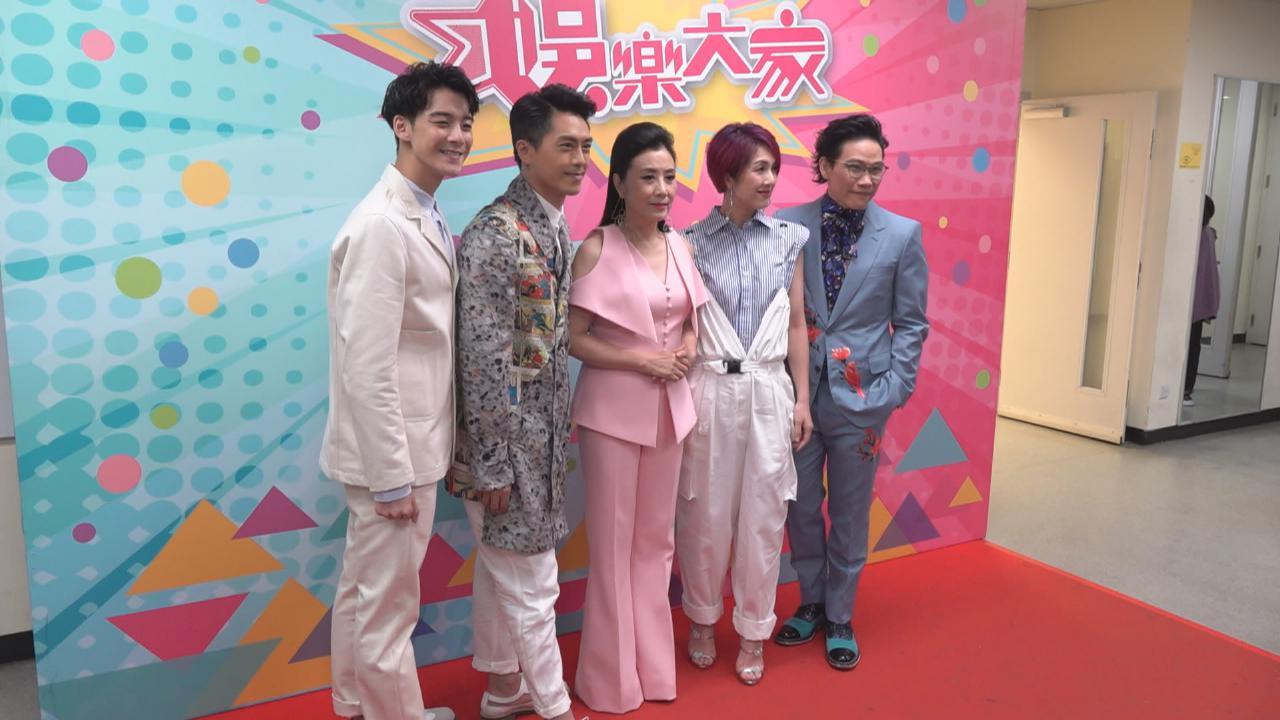(國語)楊千嬅作客娛樂大家 自言上遊戲節目最重要投入