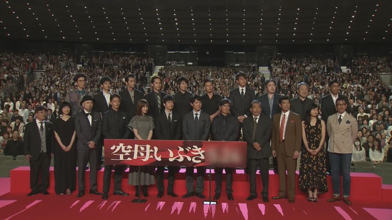 (國語)西島秀俊喜見日本電影進步 拍出豐富真實感戰爭片