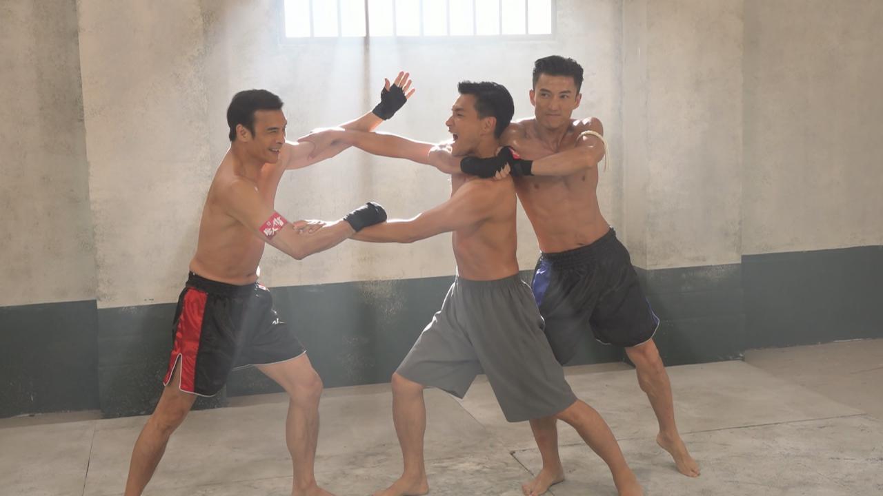 唐人街拍攝終極擂台戰 四型男騷肌上陣大亂鬥