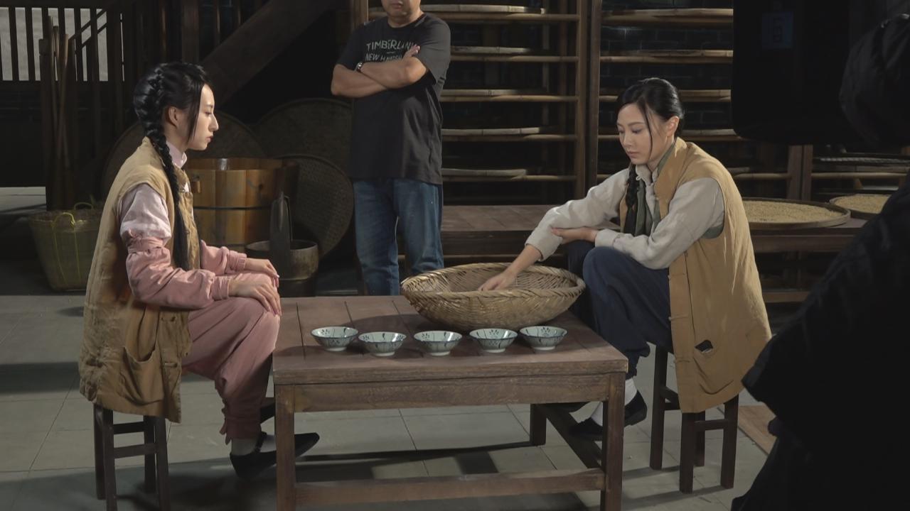 朱晨麗龔嘉欣為大醬園開工 兩人與韋家雄對戲難忍笑