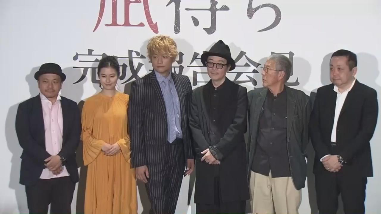 香取慎吾宣傳新戲 喜挑戰演繹有陰暗面角色