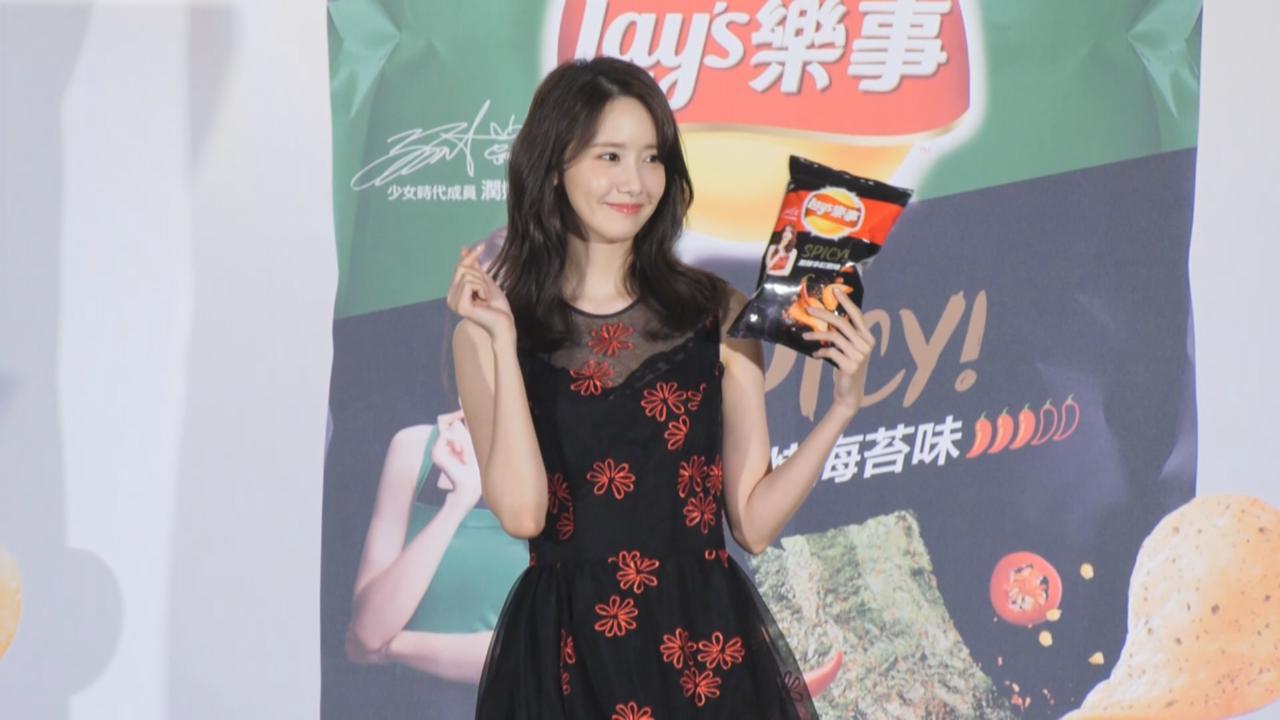 (國語)潤娥訪台出席品牌活動 快問快答大秀流利普通話
