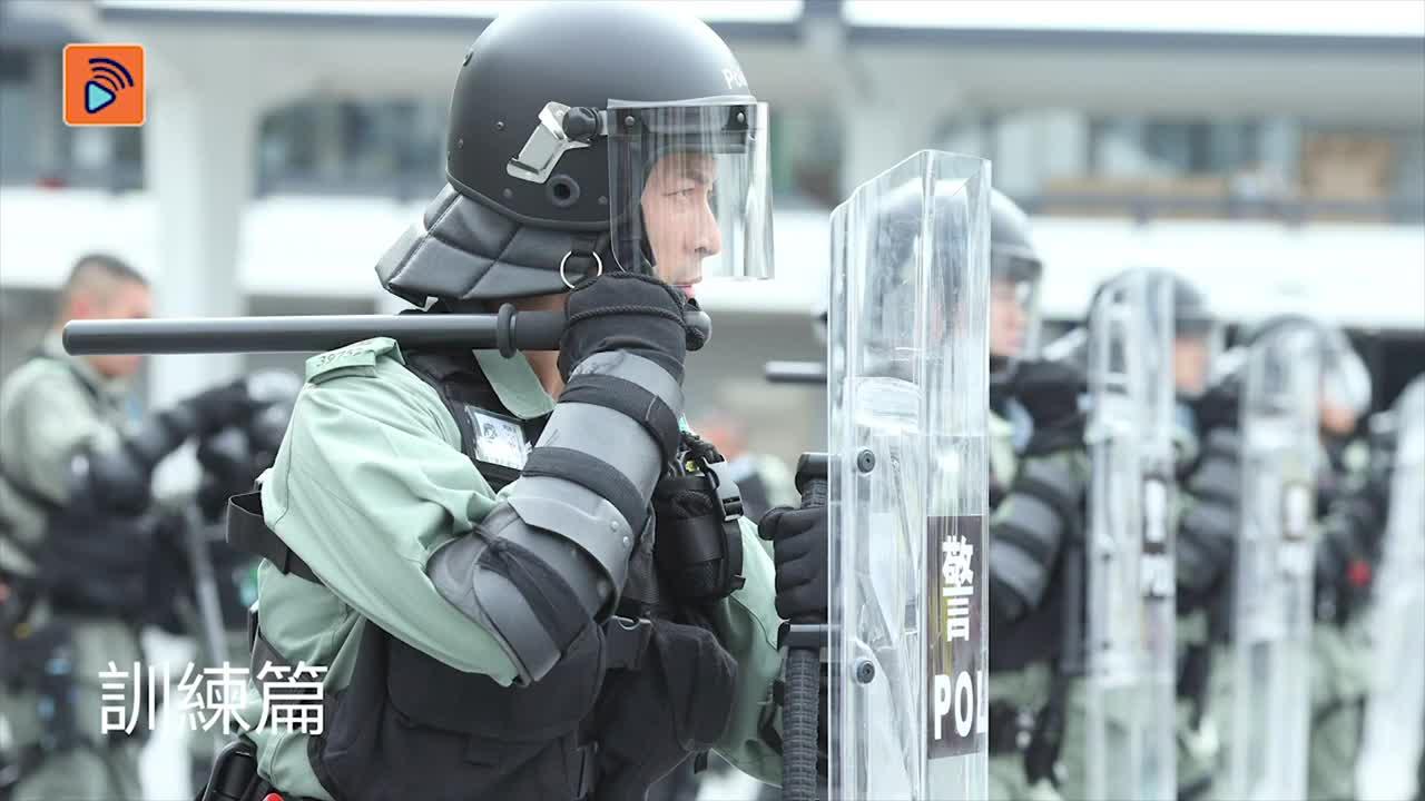 訓練篇 - 機動部隊2019