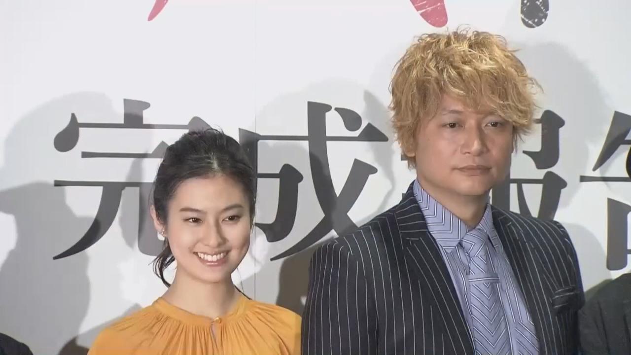 (國語)香取慎吾宣傳新戲 喜挑戰演繹有陰暗面角色