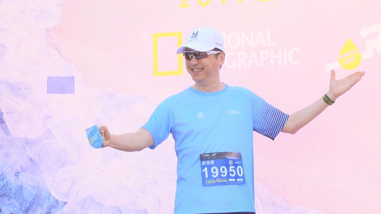 參加賽事支持環保 庾澄慶挑戰四公里無壓力