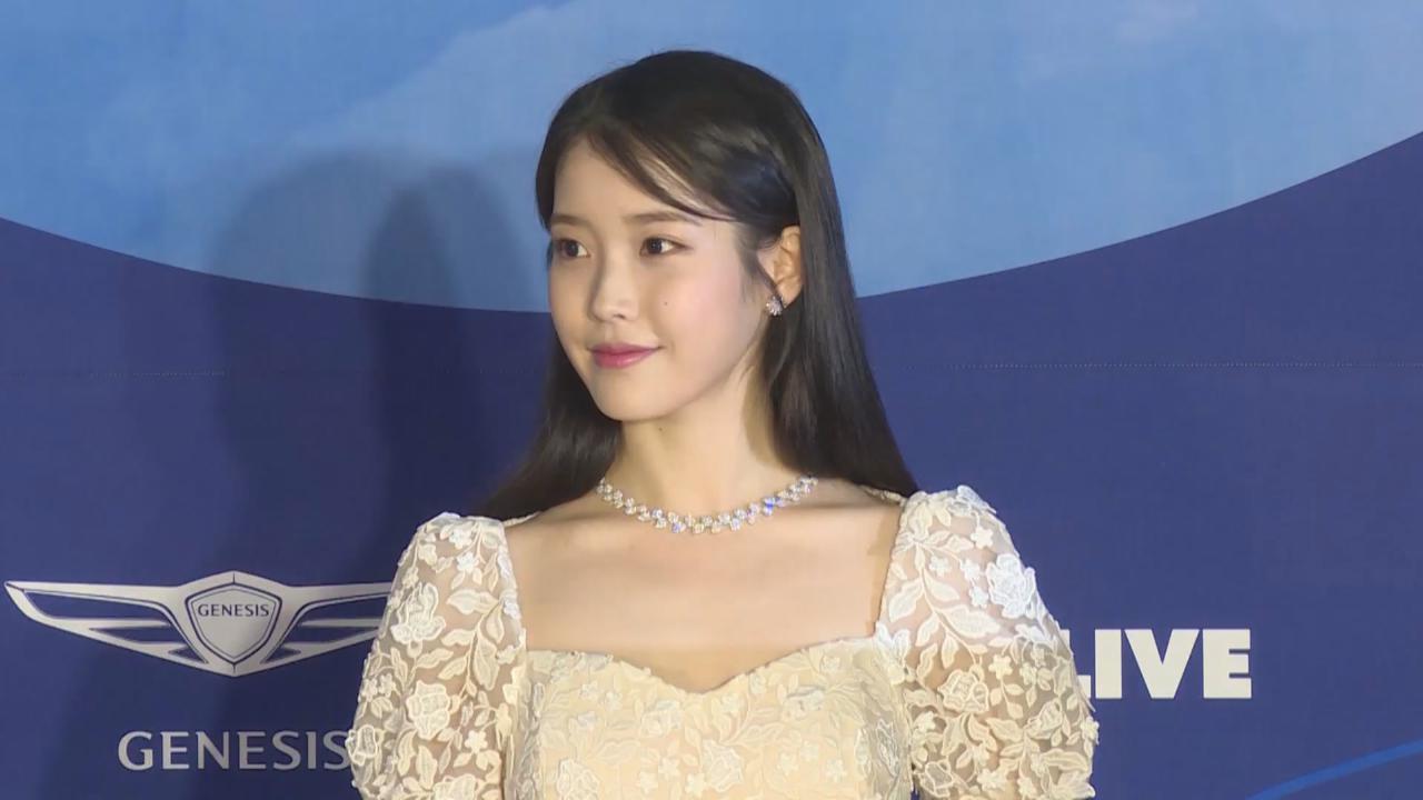 (國語)第55屆百想藝術大賞舉行 紅地毯上星光雲集